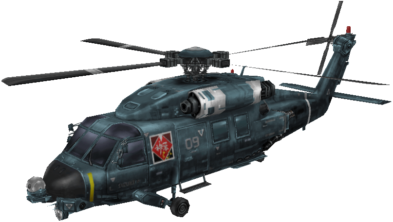 Ten isolated stock photo. Helicopter clipart helicopter crash