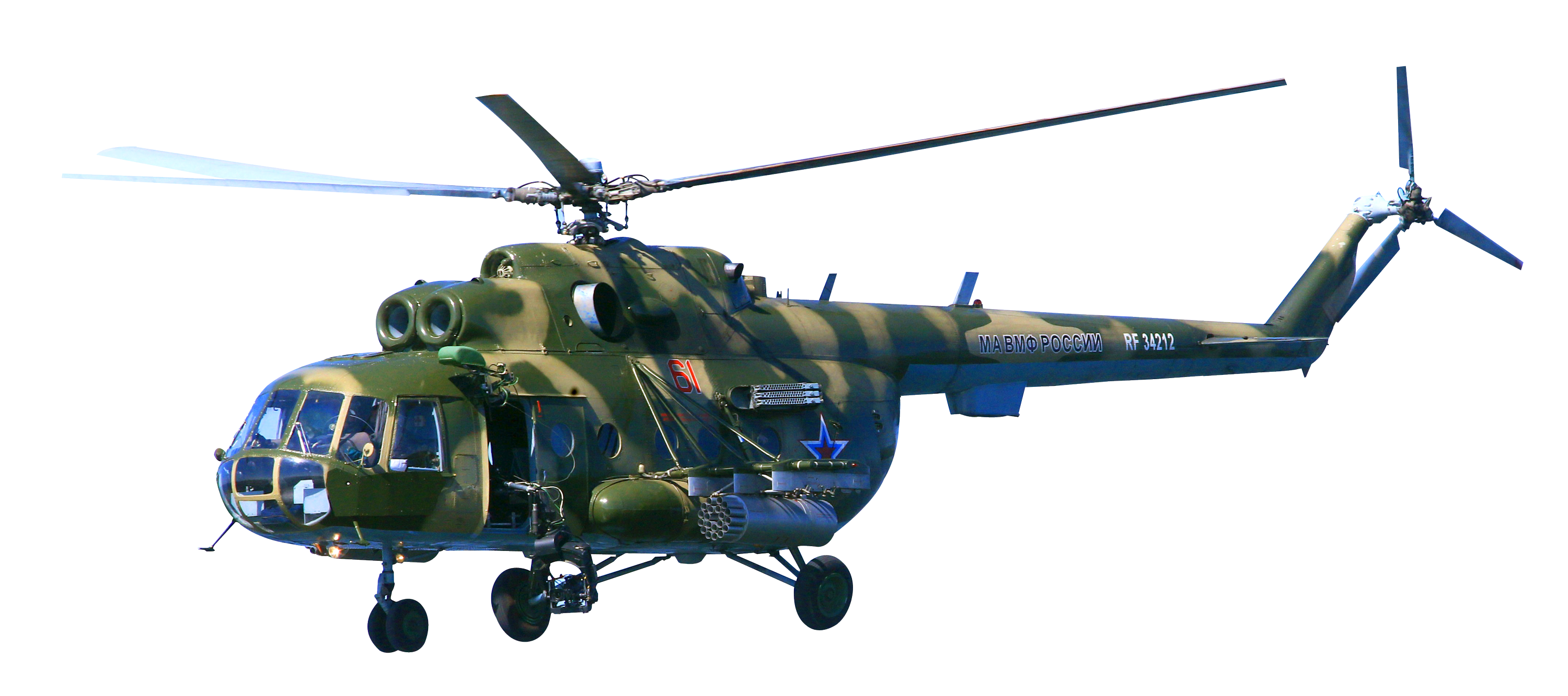 Helicopter clipart war helicopter. Military png image purepng
