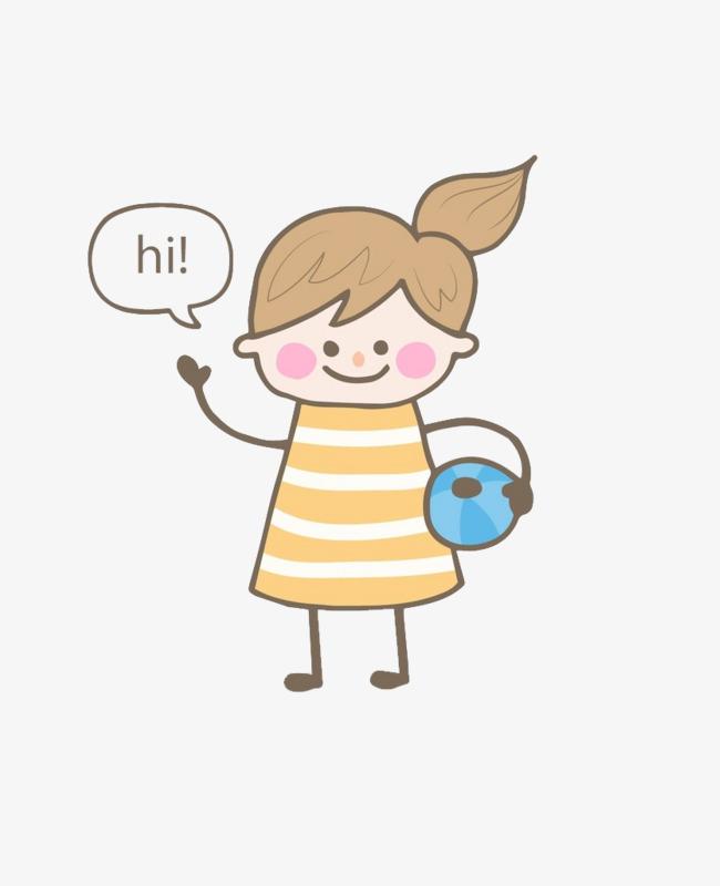 Hello clipart say hello. Portal