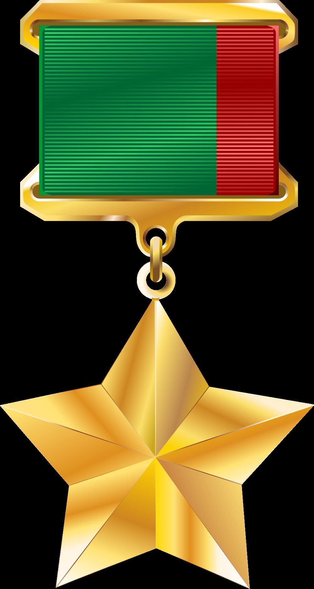 File of belarus svg. Hero clipart hero medal