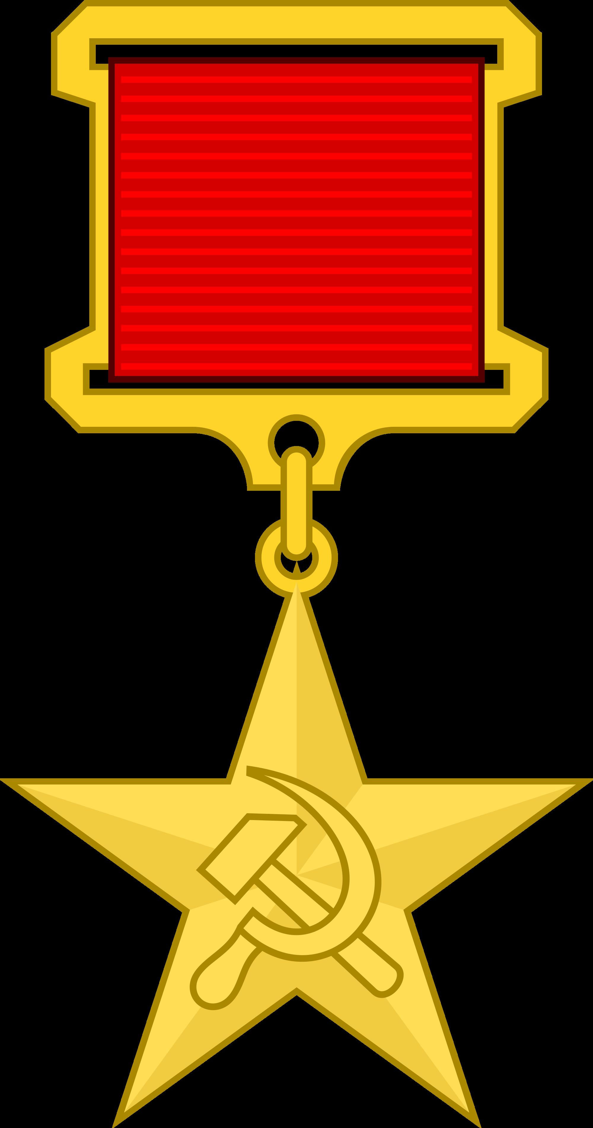 Hero clipart hero medal. File of socialist labor