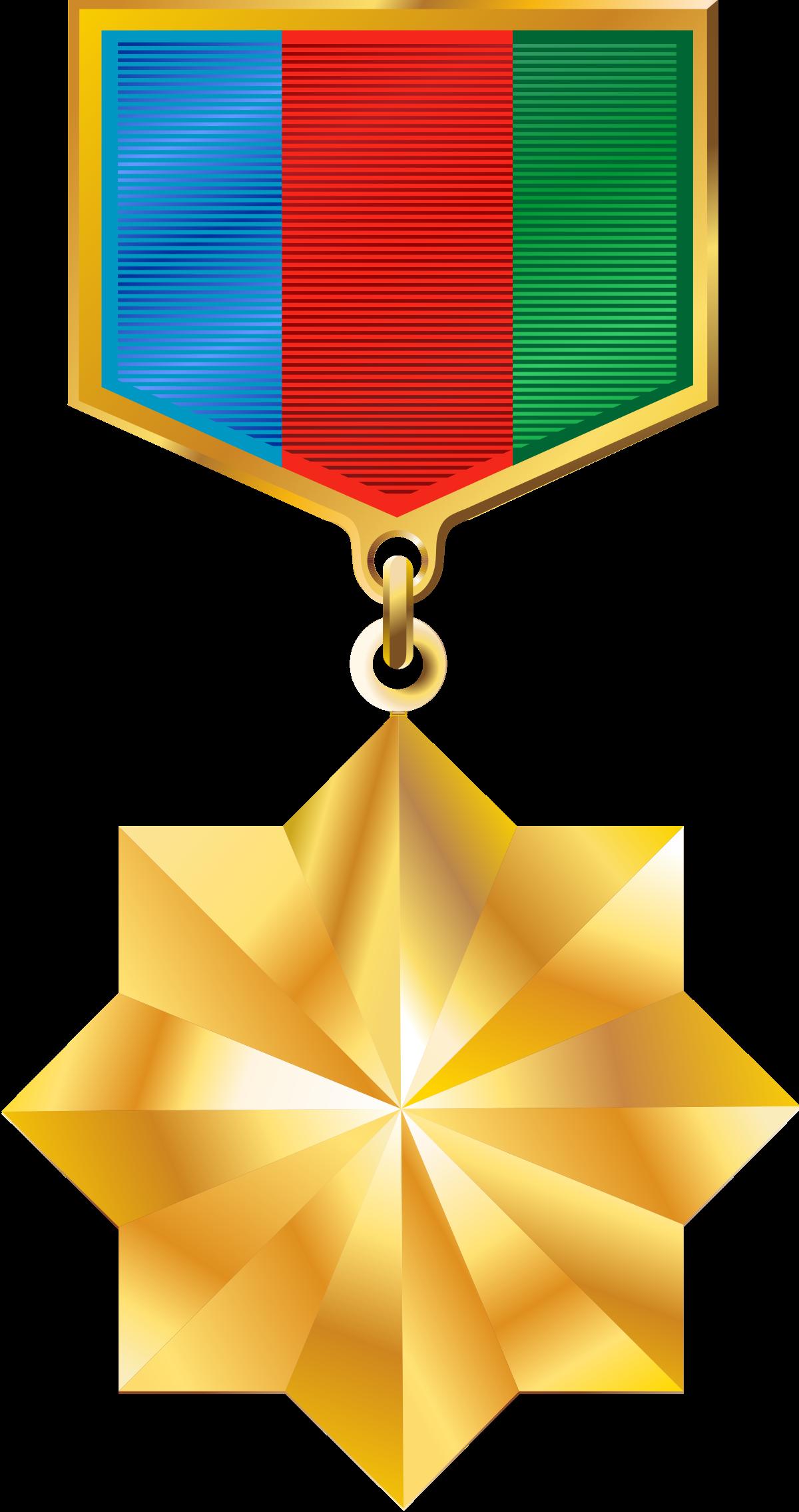 Qizil ulduz medal wikipedia. Hero clipart military hero