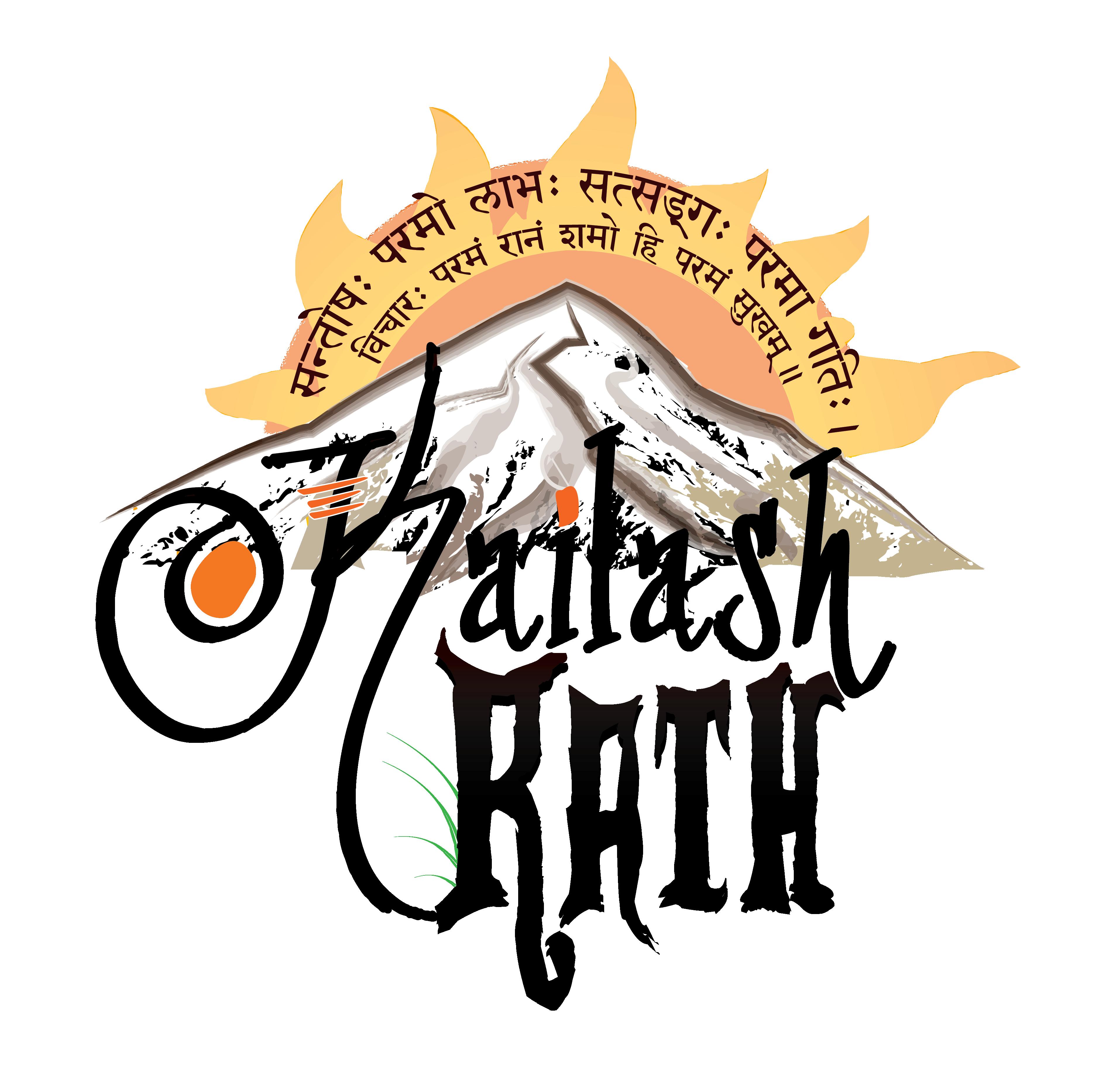 Kailash r rath eco. Hike clipart trekker
