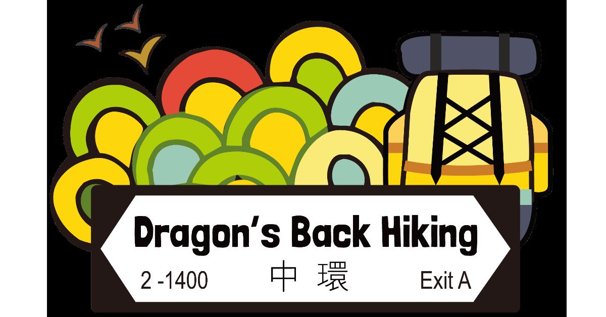 Hike clipart walking group. Dragon s back hiking