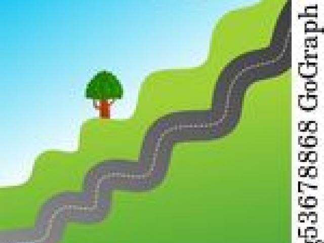Free download clip art. Hill clipart rural road