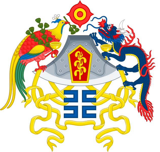 Middle kingdom story of. Respect clipart man chinese