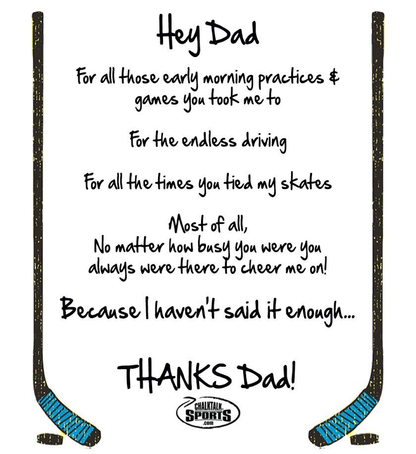 Thank you to all. Hockey clipart fathers day
