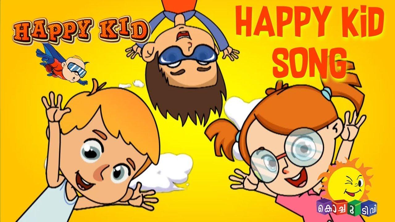 Song kochu tv malayalam. Hops clipart happy kid