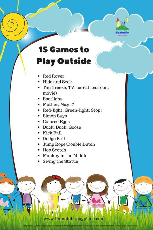 Pe clipart outside game. Outdoor games for kids