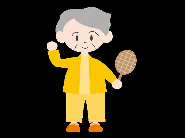 Grandmother senior free illustration. Human clipart citizen
