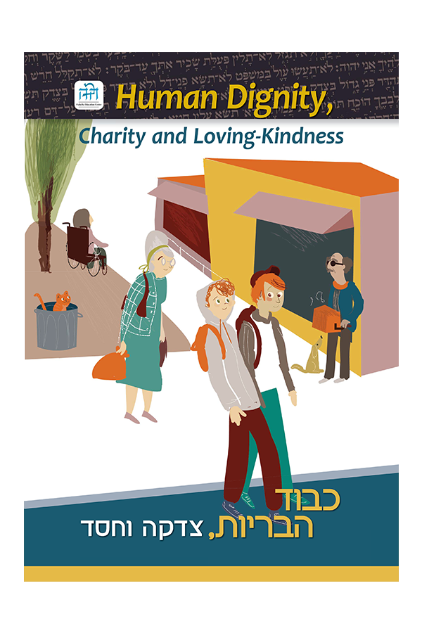 Human dignity charity and. Kindness clipart humanity