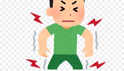 Png dlpng com . Hurt clipart muscle soreness