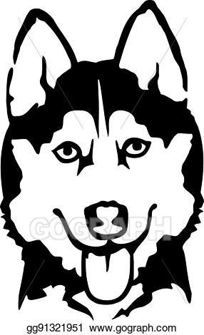 Eps illustration head vector. Husky clipart face