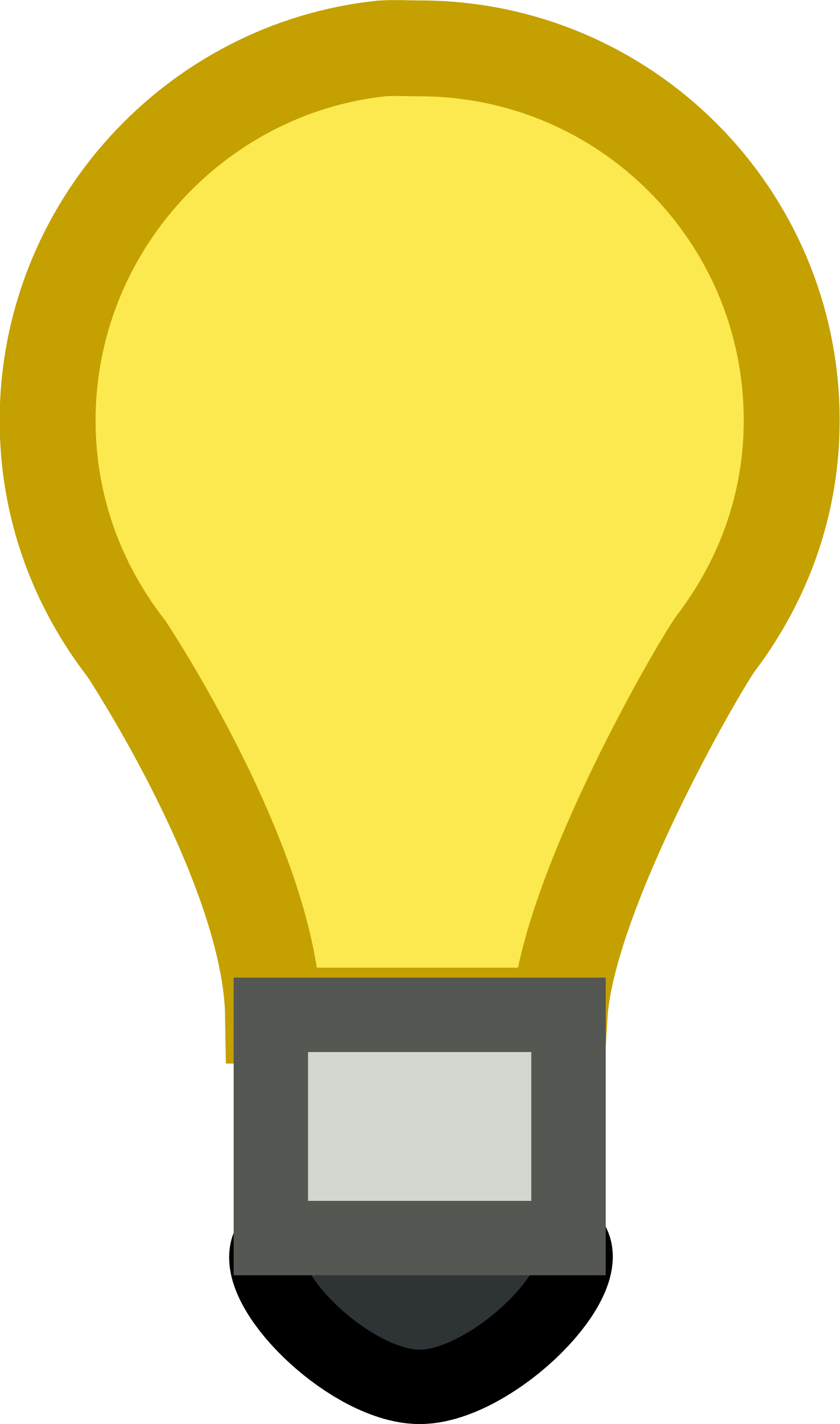 Light big image png. Lamp clipart animation