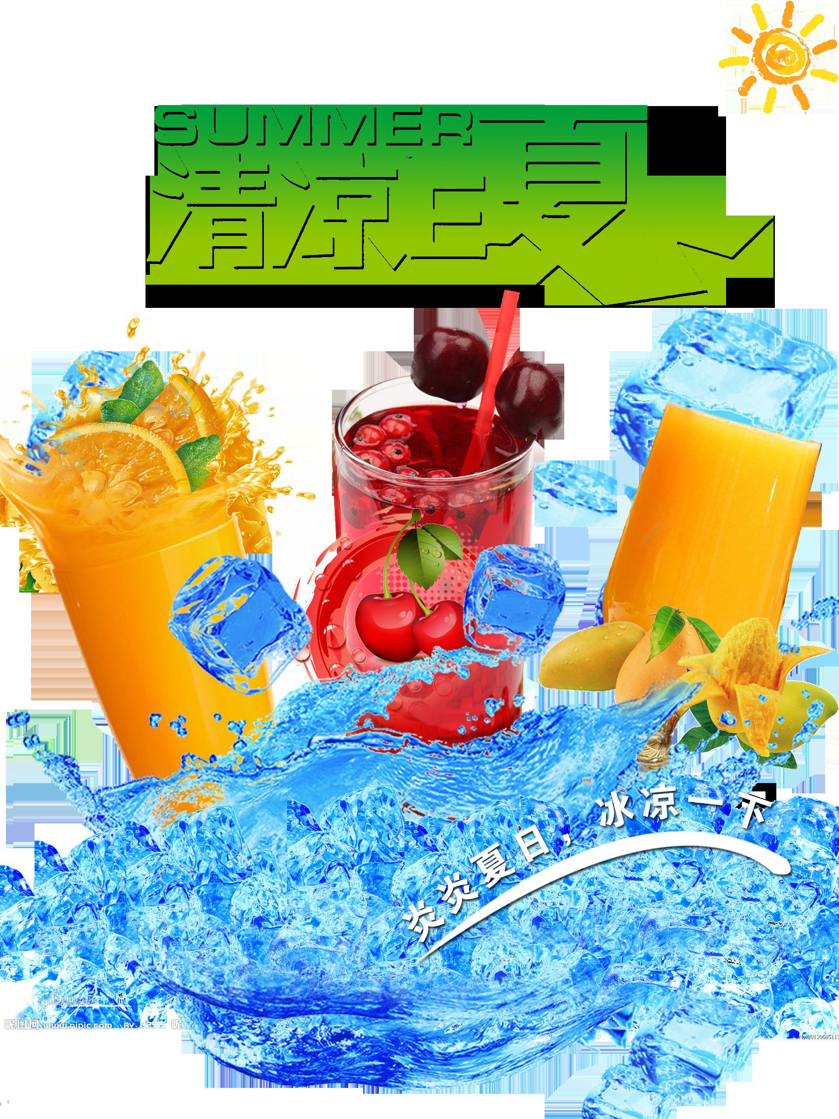 Mango clipart pineapple hawaii. Juice slush poster drink