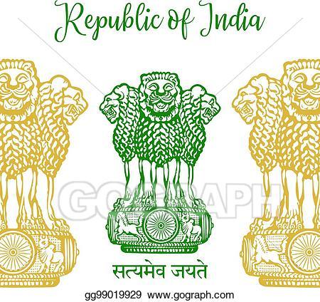 India clipart emblem. Vector art of lion