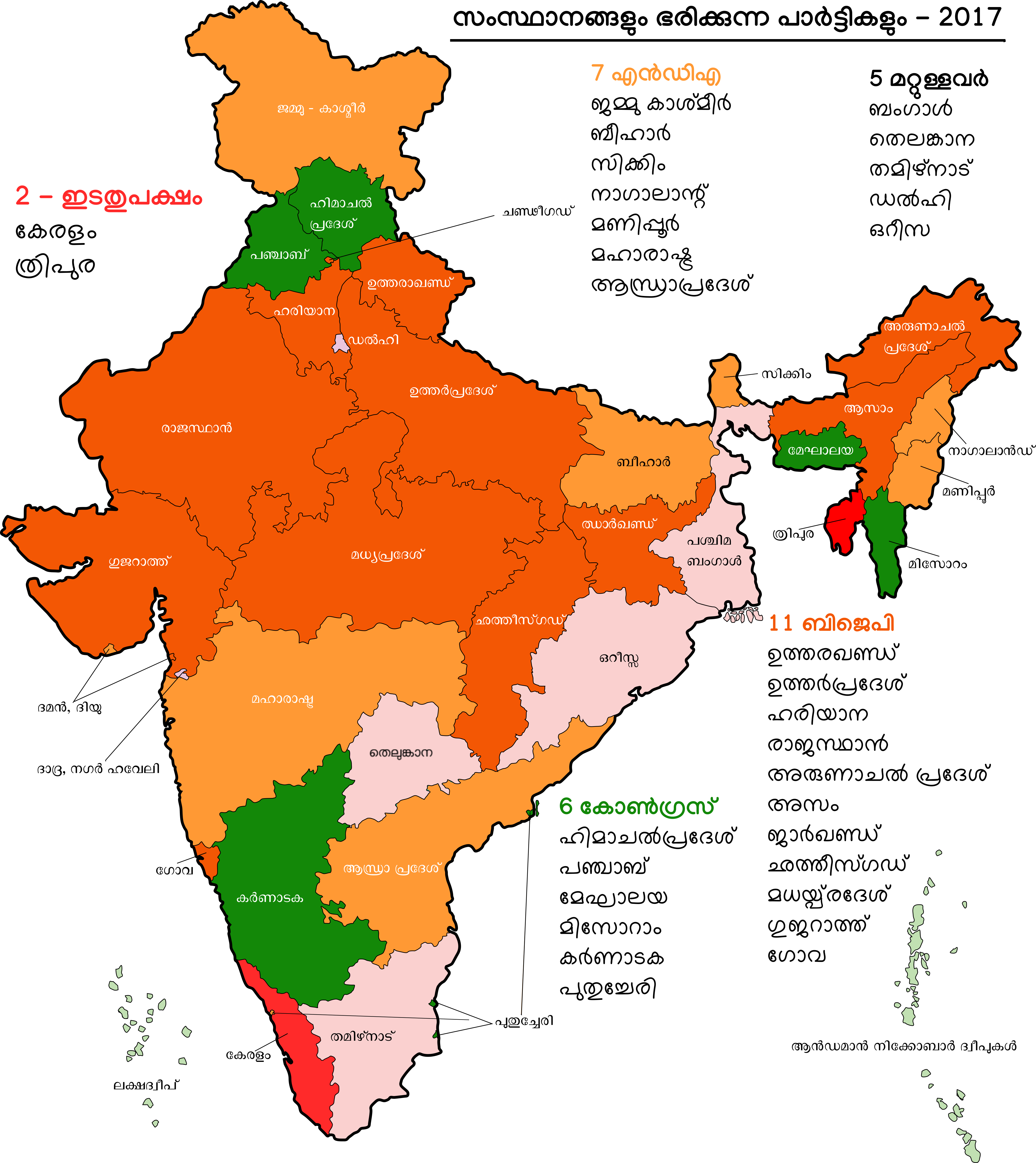 India clipart map bharat. Png fileindiamapmlpoliticalpartiespng wikimedia commons
