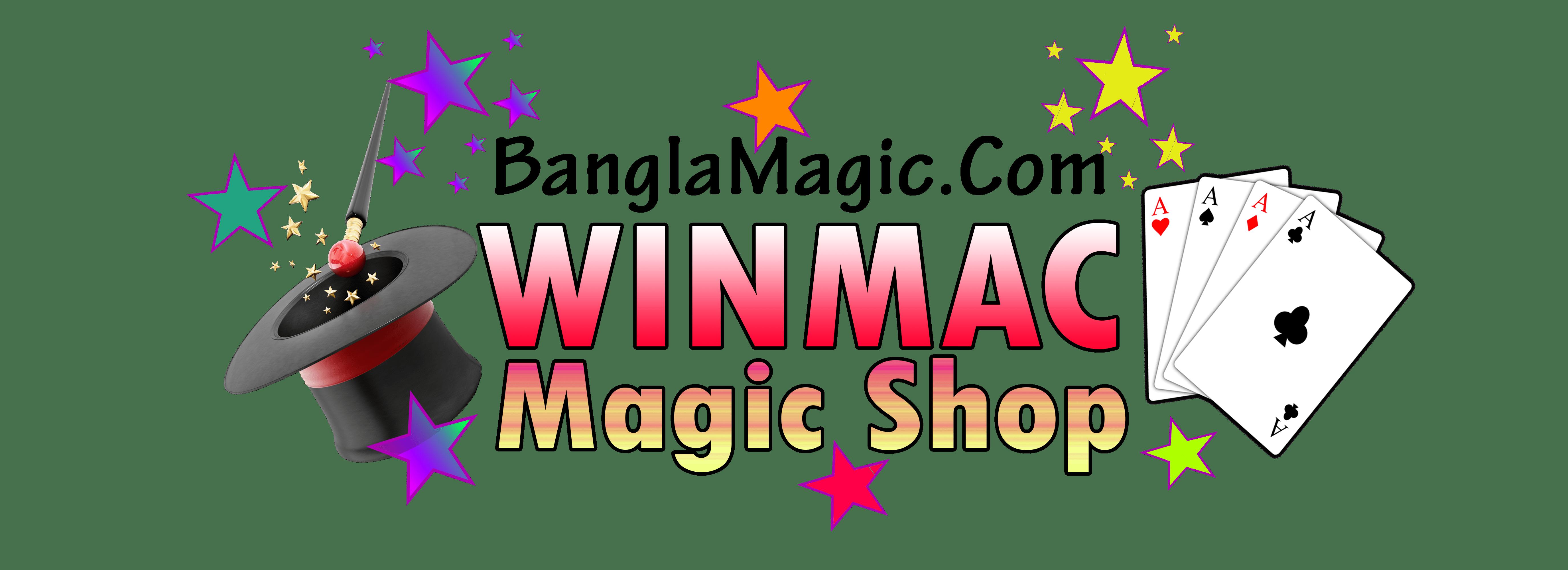 Magician clipart old magician. Bangla magic winmac shop