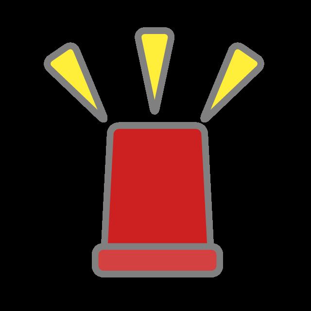 Mechanic clipart engineering symbol. Emergency lamp free icon