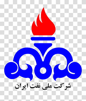 Industry clipart oil company. Petroleum gas process solutions