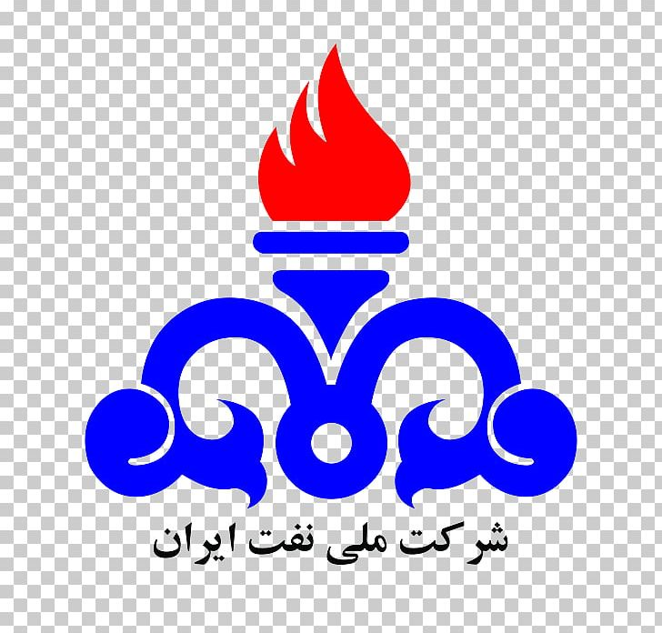 Industry clipart oil company. National iranian petroleum gas
