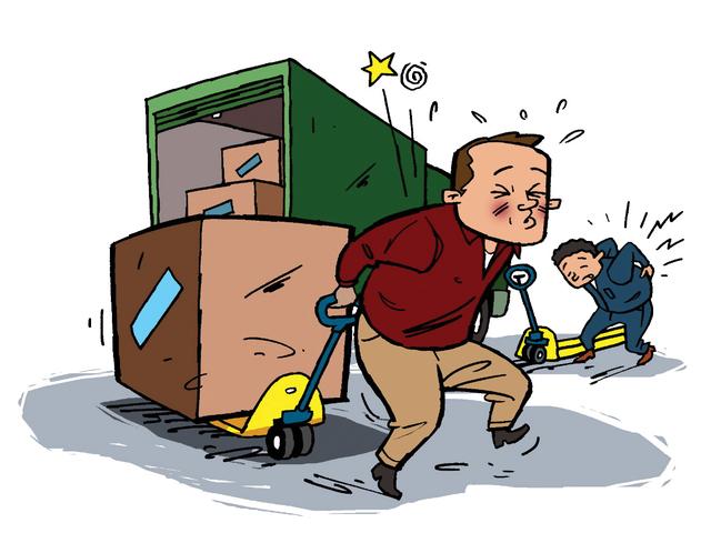 injury clipart heavy load