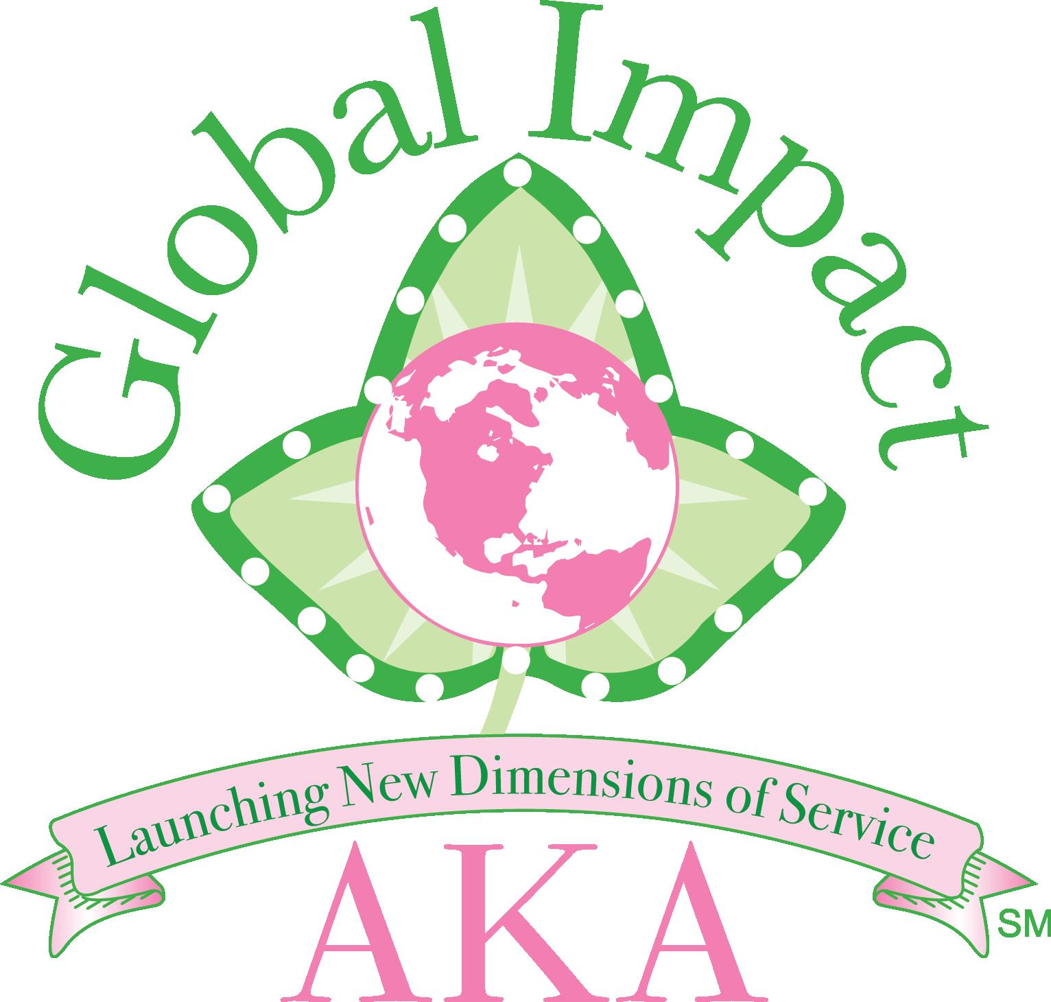Ivy clipart alpha kappa alpha. The service psi gamma
