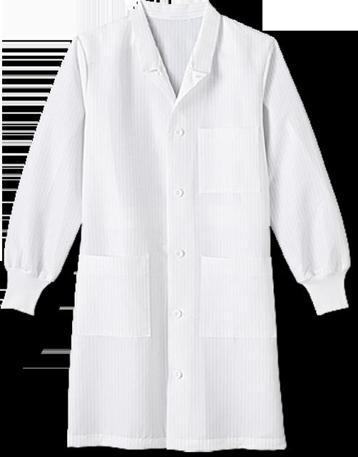 Jacket clipart chef coat. Lab coats jackets uniform