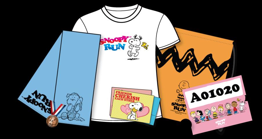 Snoopy run apr local. Peanuts clipart pack
