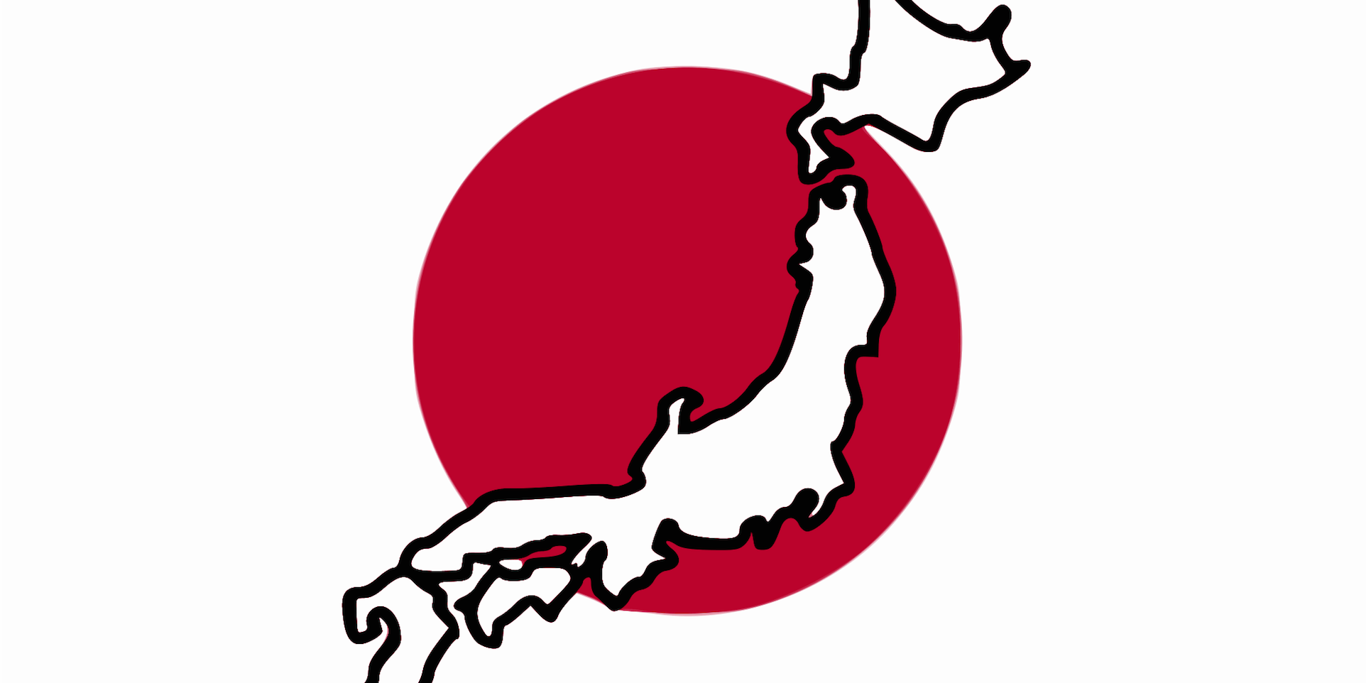 S phillips curve looks. Japan clipart