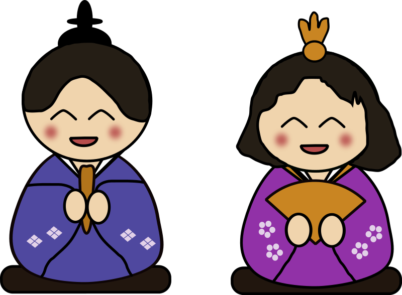 Japanese japan clip art. Teamwork clipart child