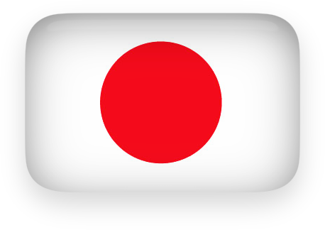 Japanese clipart flag japan. Free animated flags