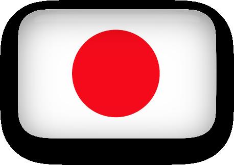 japanese clipart flag japan