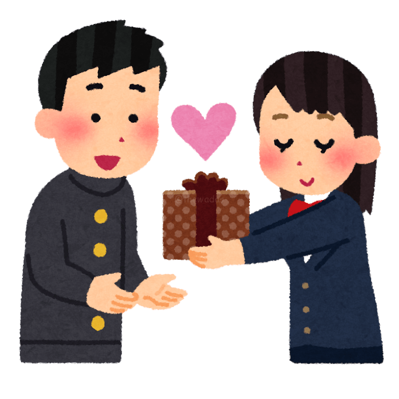 Japan clipart hinamatsuri. Valentine s day in