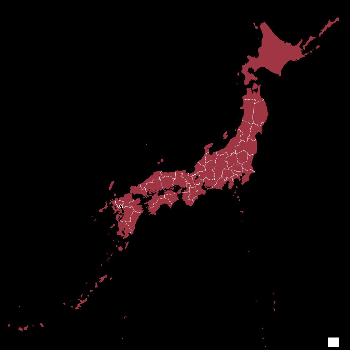 About japangov number of. Japan clipart map japan