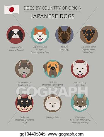 Vector art dogs by. Japan clipart origin