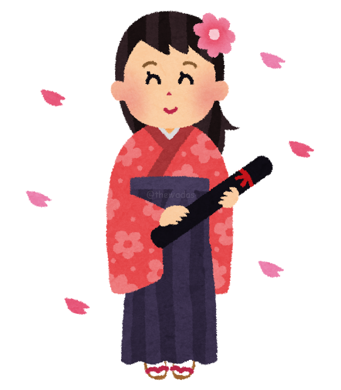Japan clipart tradition japan. Valentine s day in