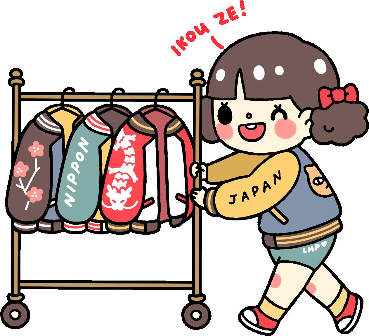 Japanese sukajan souvenir jacket. Youtube clipart bape