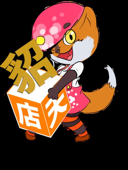 Japan clipart tumblr transparent. Japanese weasel