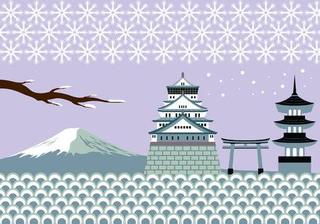 Japanese clipart winter. Free download clip art