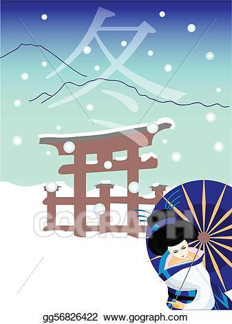 Vector illustration geisha in. Japanese clipart winter