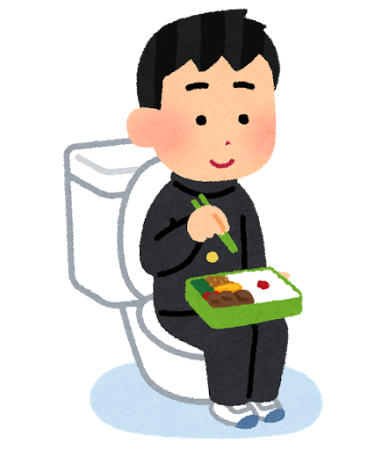 Japanese clipart. Tumblr bizarrely specific of