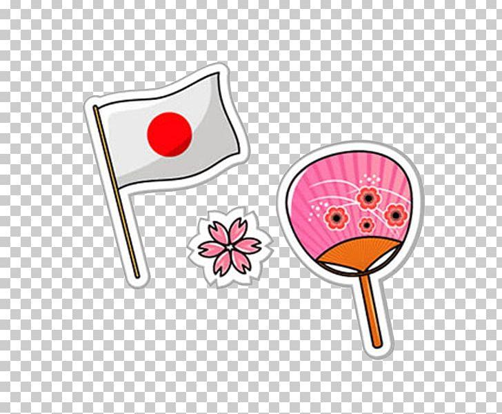 Japanese clipart banner. Japan flag png blossoms