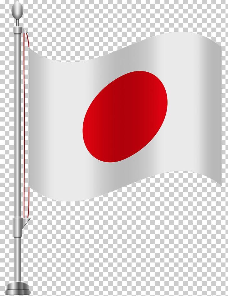 Flag of japan png. Japanese clipart banner