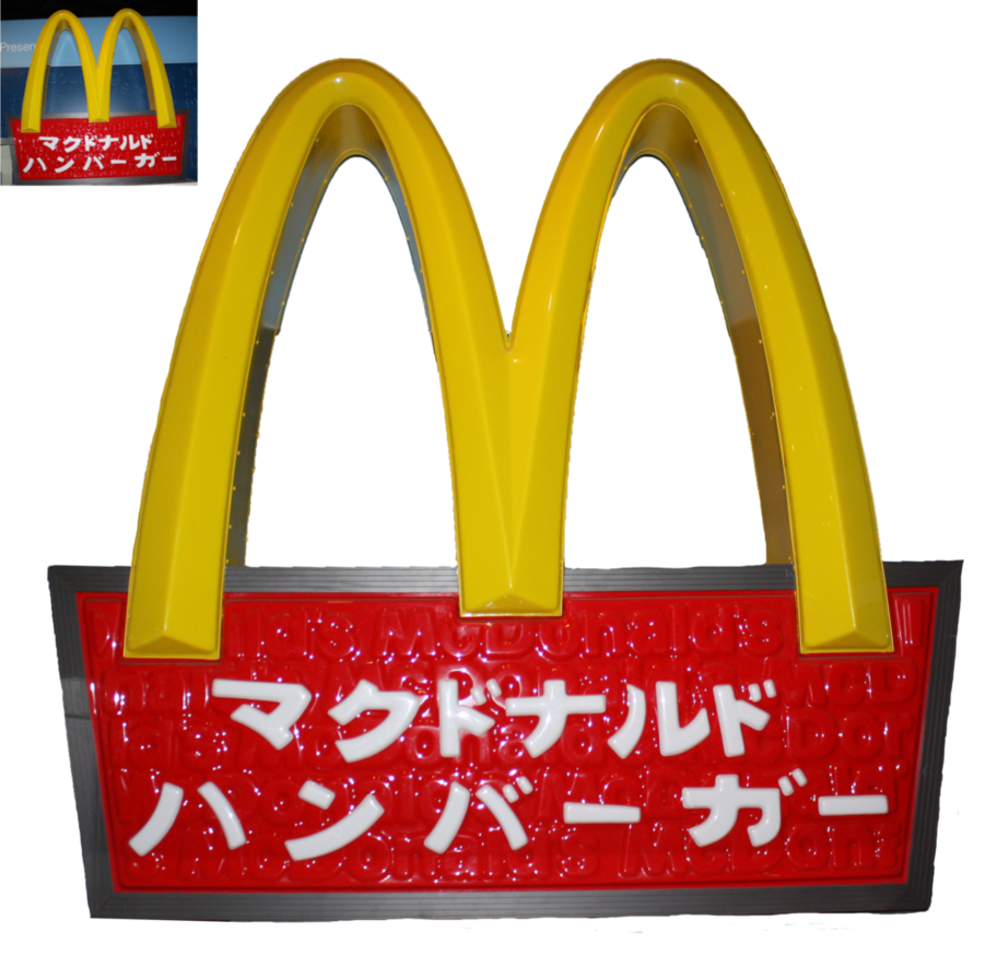 Mcdonalds arches png by. Japanese clipart bow japanese