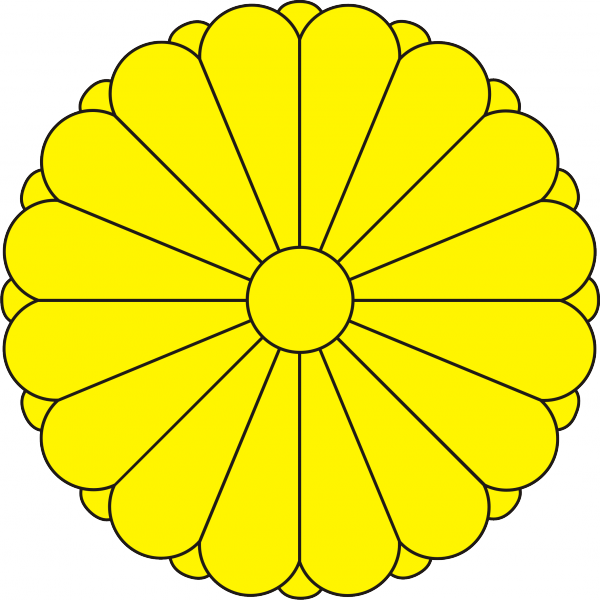 Japanese clipart culture japanese. Yellow flower pencil and