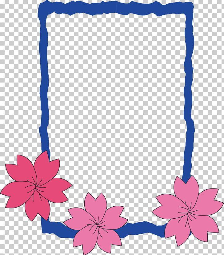 Japanese clipart frame japanese. Border designs png