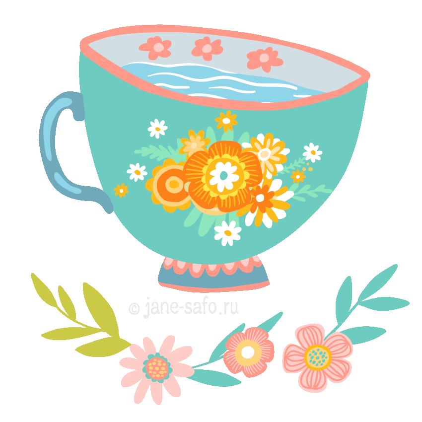 png. Jar clipart calming