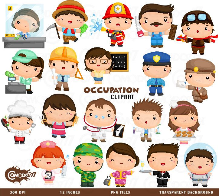 Jobs clipart safely. Job occupation clip art