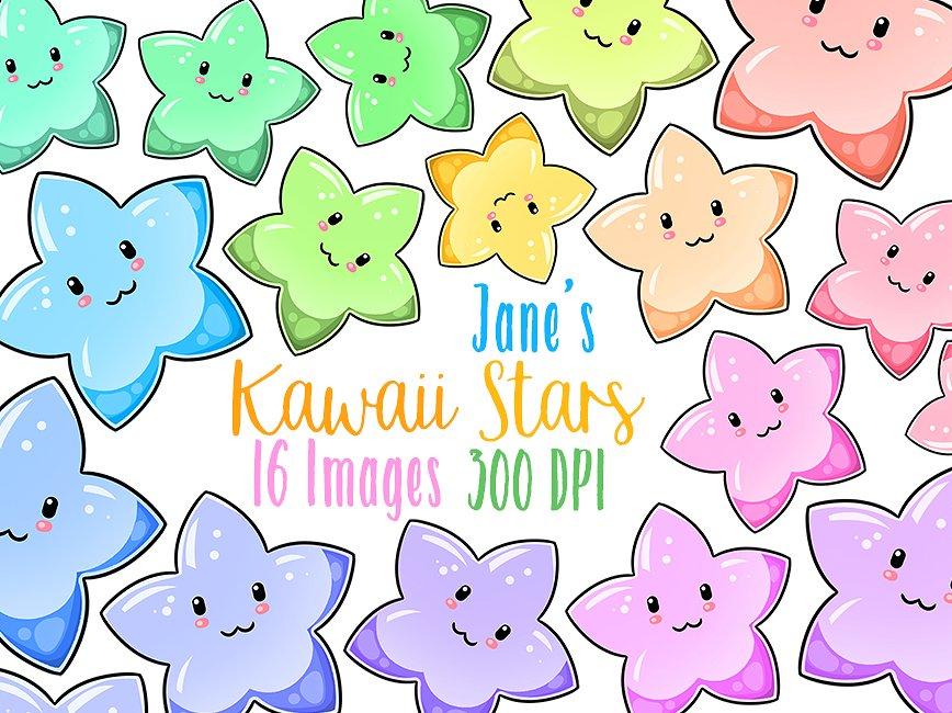Stars illustrations creative market. Kawaii clipart